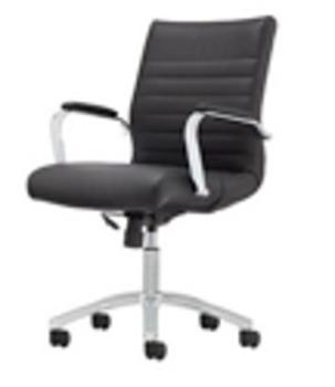 Office Depot of Boca Raton Fla is recalling about 129000 Winsley Mid-Back chairs.  sc 1 st  ConsumerAffairs.com & Chair Recalls