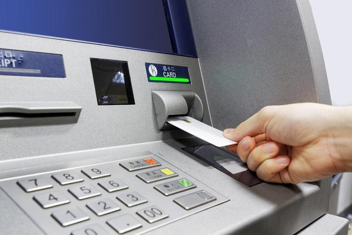 FBI warns consumers about ATM skimmers