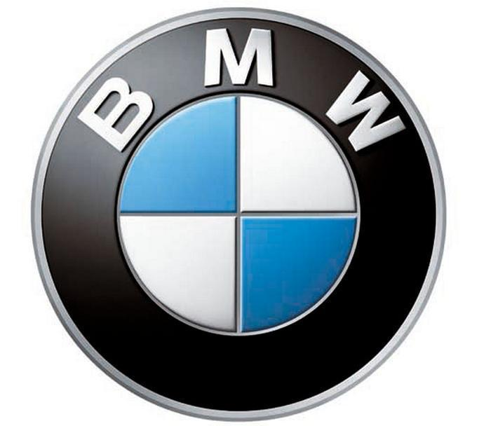 BMW Recalls | Page 2