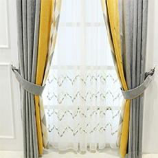 easy s-e-h blackout curtains