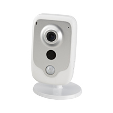 slomins alarm systems video camera