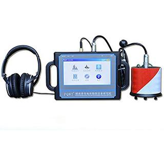 ultrasonic underground water leak detector