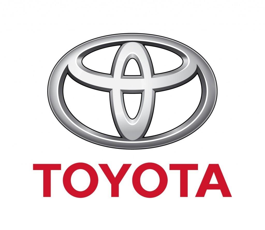 Toyota Heat Shield