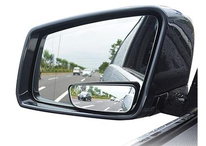 liberrway blind spot mirror
