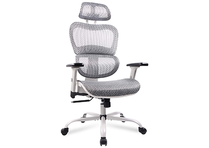 rimiking office chair