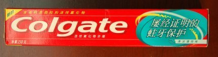 consumer products in china colgate toothpaste Colgate – palmolive company is an american diversified multinational corporation focused on the production, distribution and provision of household, healthcare and personal products, such as soaps, detergents, and oral hygiene products (including toothpaste and toothbrushes).
