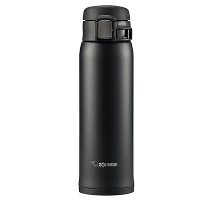 zoojirushi travel  mug