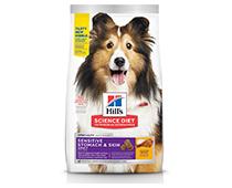 Science Diet, Chicken Dry Dog Food image