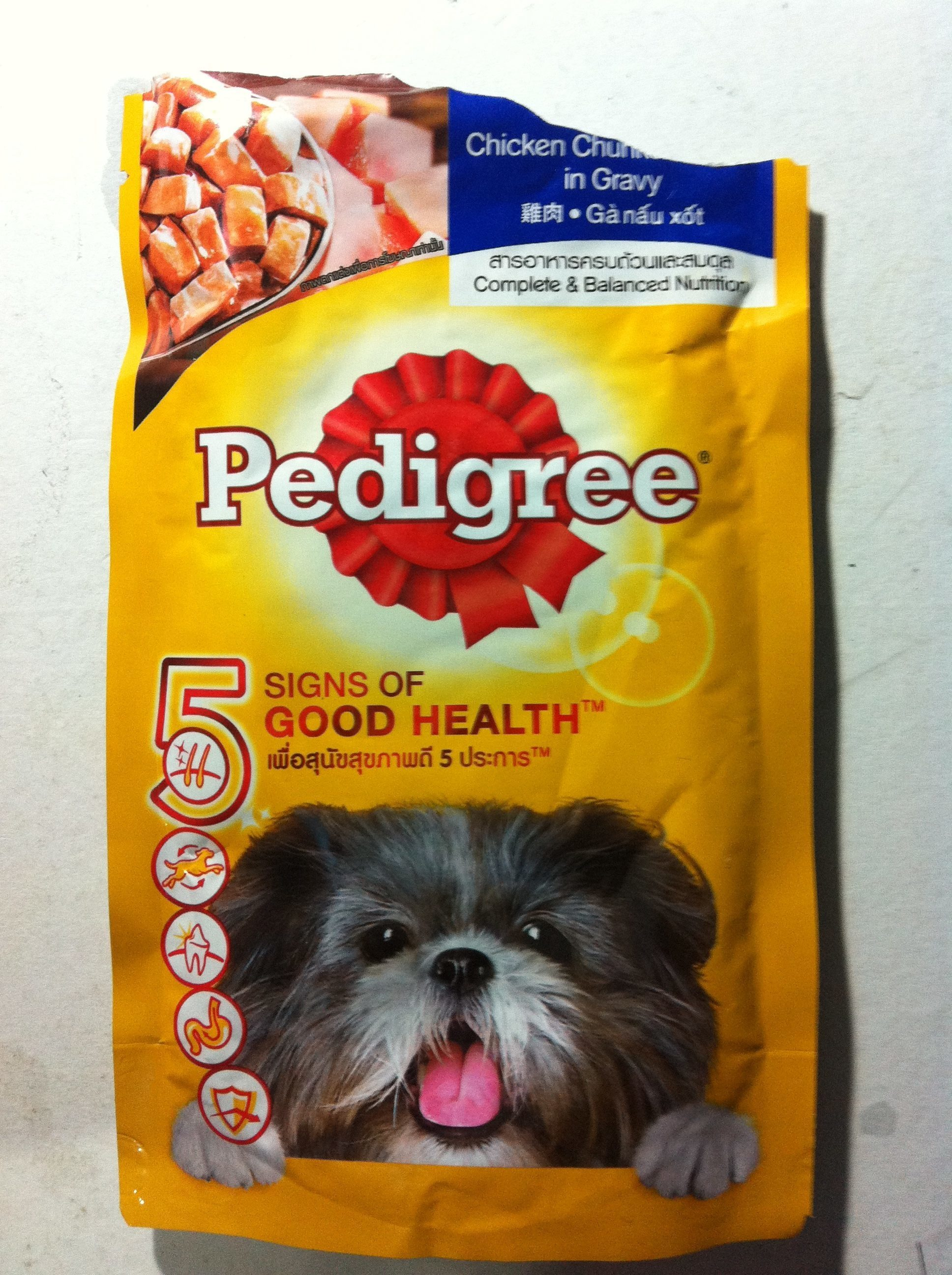 Pedigree Dog Food Consumer Affairs