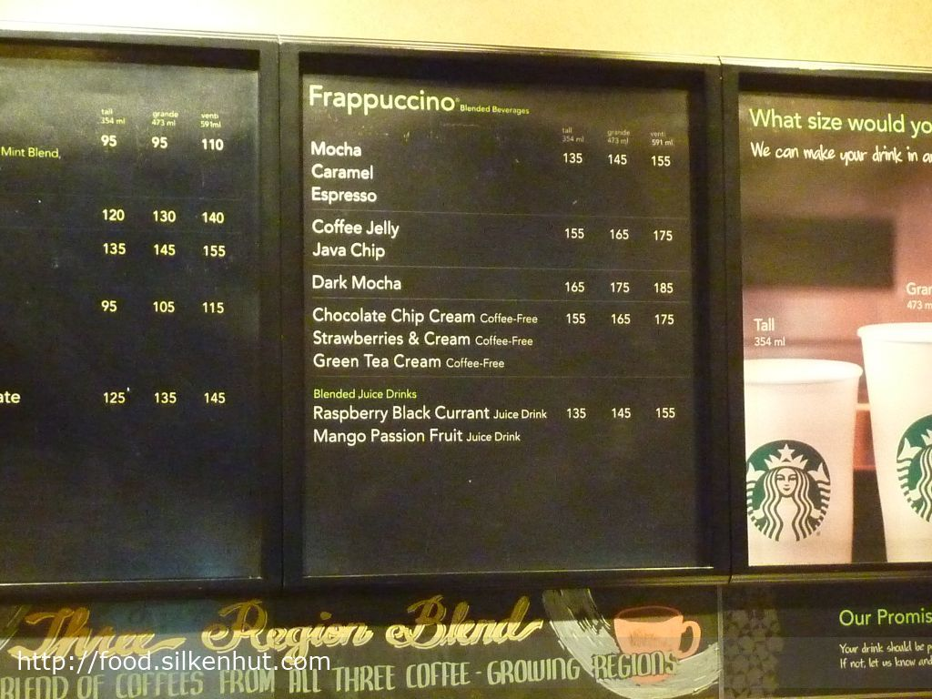 top complaints and reviews about starbucks page